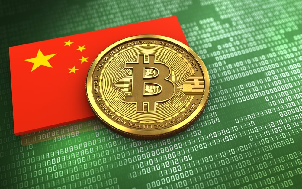 bitcoin over green binary background with china flag